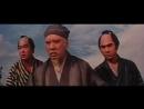 Заморское путешествие Мито Комон | Mito Komon's Voyage to Ezo | Mito komon umi o wataru 水戸黄門海を渡る / Мито пересекает море /