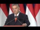 Viktor Orban Asylchaos 2018 Migranten werden europ Großstädte besetzen Deutscher Untertitel