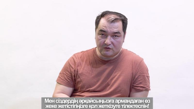 Серик Буксиков 1