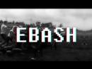 EBASH 12