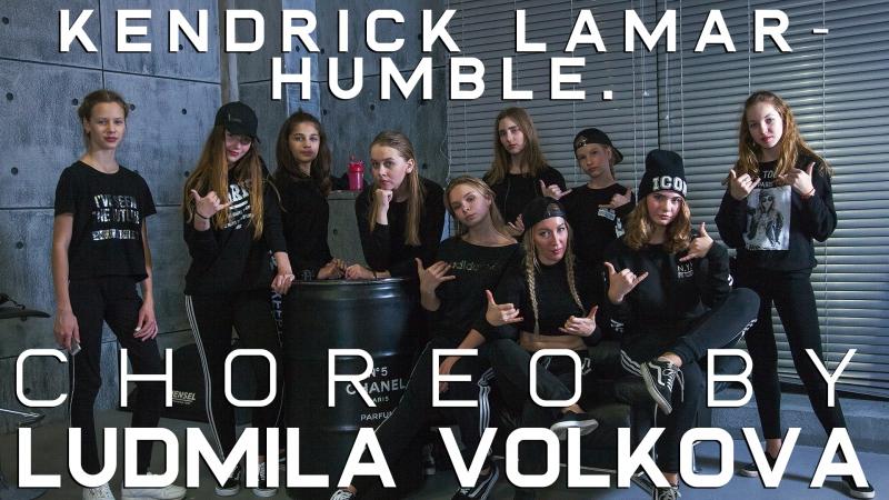 Kendrick Lamar - Humble.   Choreo by Ludmila Volkova   Dancemasters