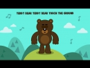 Teddy Bear Teddy Bear Turn Around - Circle Time Song for Preschool - The Kiboomers