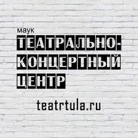 Логотип Театрально-концертный центр «Эрмитаж»