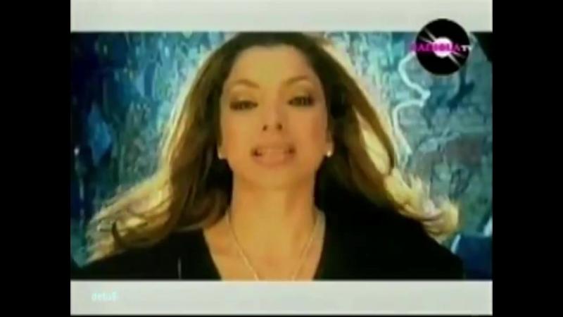 Pilar Montenegro - Prisionera