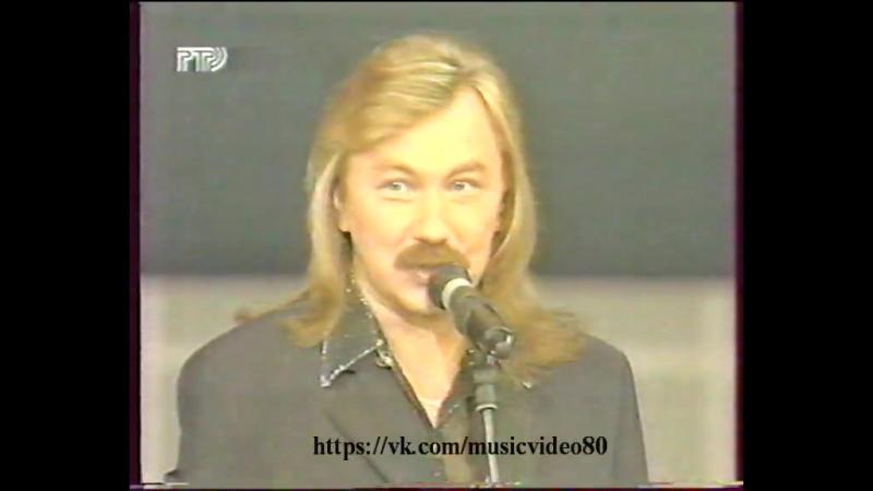 И. Николаев - Раскаты грома (РТР, 1998)