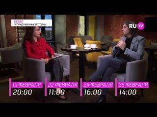 «Север. Непридуманные истории»: Дамитрий Маликов