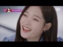 171215 Чеён и Ыну Wonderful Day - Mini Drama Cut. Ансаб