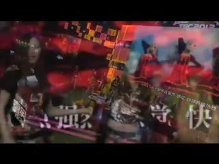 소녀시대 - Blade Soul 2013😏.mp4
