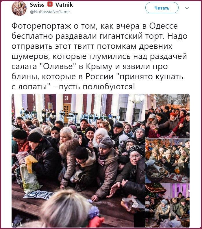 В Одессе приготовили гигантский торт-калач со сценами из произведений Гоголя - Цензор.НЕТ 4758