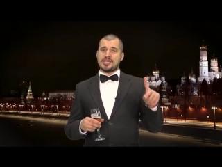 Новогоднее обращение Павла Техника Ивлева 20!8