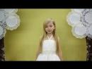Видеовизитки участниц конкурса Маленькая красавица Ориона