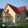 Брусовые и каркасные дома (срубы, дома, бани)