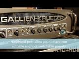 GALLIEN-KRUEGER моторизованные потенциометры