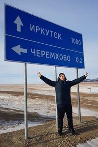 Николай Смолькин