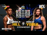 The Ultimate Fighter 25 Анжела Хилл vs Эшли Йодер обзор боя