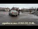 Автодром Труда 75а