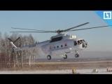 Первое видео с места крушения Ми-8 в Томской области