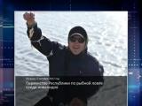 ГТРК ЛНР. Очевидец. Первенство Республики по рыбной ловле среди инвалидов. 5 октября 2017