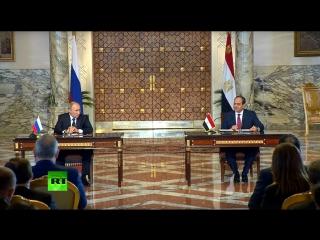 Путин и президент Египта подводят итоги переговоров