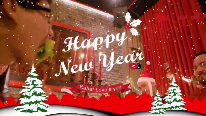 Специальное новогоднее предложение от Rahat Braserie.