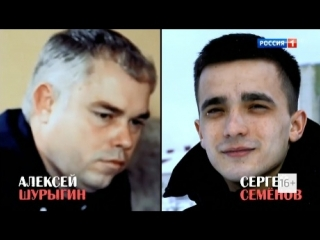 Отец Дианы Шурыгиной против насильника дочери: шокирующее признание.