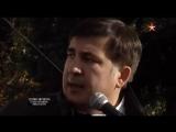 Теория заговора  Изгнание Саакашвили. Тайны следствия (Эфир 15.02.2018)