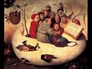 Босх Концерт в яйце