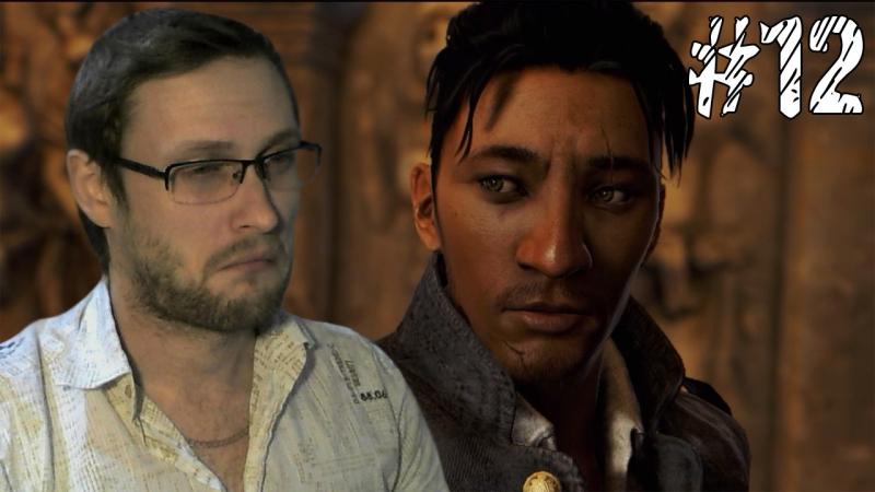 Kuplinov Play – Far Cry 4 – Секретный агент! 12