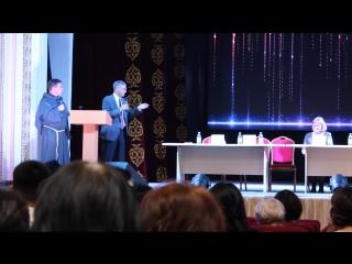 Выступление Ульфа Экмана 29.08.2017 в г. Усть-Каменогорске.