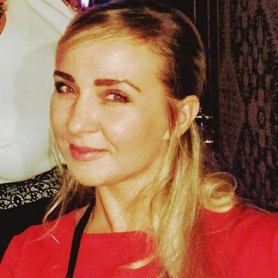Ирина Холина