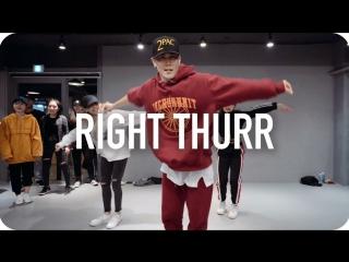 1Million dance studio Right Thurr - Chingy / Austin Pak Choreography