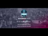 ESL ONE Katowice 2018 Dota 2. Таланты на каналах RuHub Studio.