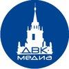 ДВК Медиа | DVK Media