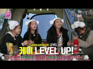 180106 Red Velvet @ Level Up Project Season 2 Teaser 2 (рус.саб)