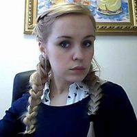 Катя Ларченкова