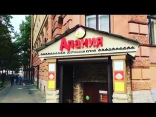 кафе Алания в Санкт-Петербурге