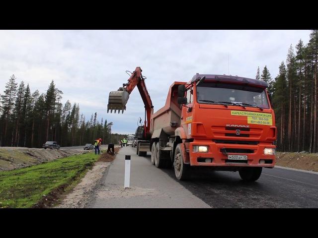 КСМ строительство автодороги Кочкома Госграница участок 35 44 км