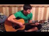 Алан Гамидов - Так будь мечтой
