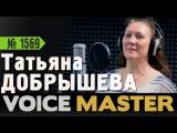Татьяна Добрышева - Песня русская (Евгения Зарицкая)