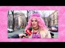 Карина Барби о конкурсах красоты ПЯТНИЦА NEWS