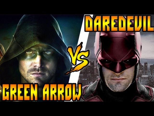 Кто кого? Зелёная Стрела [DC] vs Сорвиголова [Marvel]