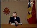 Ceausescu Imagini unice si inedite urare Revelion 1988