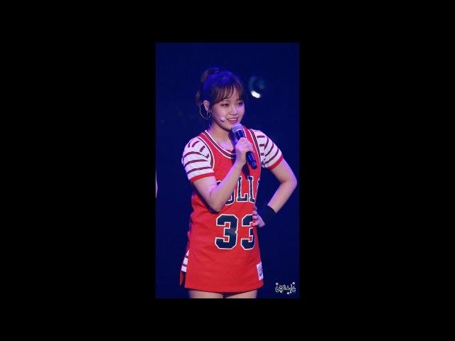 170926 위키미키(Weki Meki) 멤버소개 뮤콘 AMN 쇼케이스 직캠(Fancam) by 니키식스