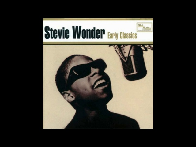 Stevie Wonder Don't you worry bout a thing lyrics
