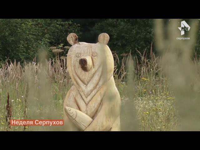 РЕН ТВ Серпухов: Наедине с природой