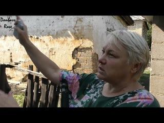 Aleksandrovka Ukraine doesn't wanna hear us!/Александровка Украина не хочет нас слышать!