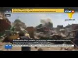 Новости на Россия 24  Сезон  Власти Ирака заявили о поражении