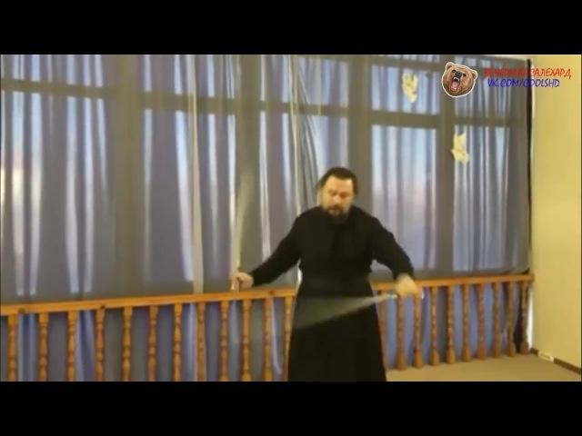 Ямальский священник покорил Интернет виртуозным танцем с саблей (САЛЕХАРД, ГУБКИНСКИЙ, ЯНАО)