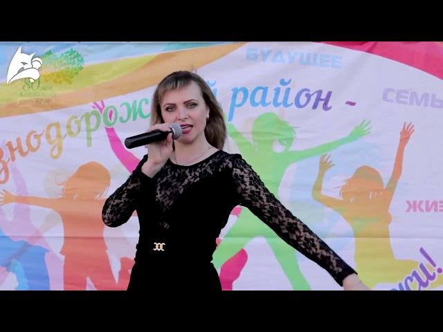 Выступление на День города Барнаула 2017.Мариночка Семёнова-Обручальных колец зо ...