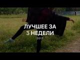 __k.u.z.m.i.n.a.__ video